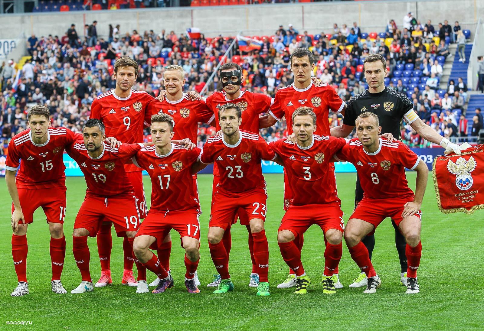 Russia Russia Cup