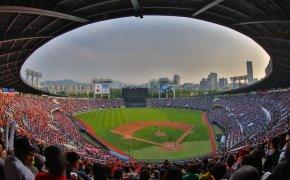 Doosan Bears stadium in Seoul