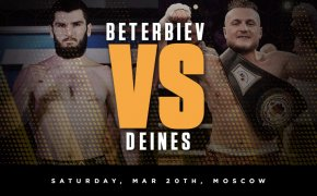 Beterbiev vs Deines - WBC and IBF light heavyweight